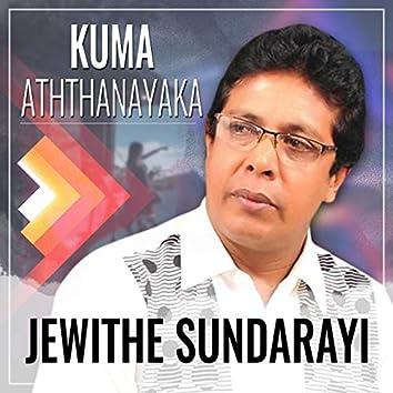 Jewithe Sundarayi - Single