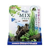 ジェックス 癒し水景 MIXプランツ ロック 茶