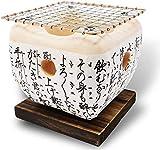 japanese bbq table grill - Japanese Korean Ceramic HIBACHI BBQ Table Grill Large Yakatori Charcoal Grill (Square) 6.1