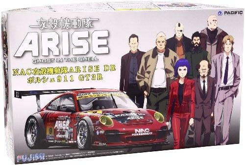 1/24 NAC Ghost in the Shell ARISE DR Porsche (Porsche 911 GT3R) (Jap?n importaci?n / El paquete y el manual est?n escritos en japon?s)