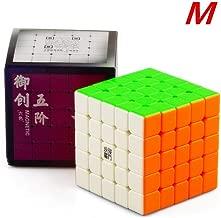 CuberSpeed YJ Yuchuang 2M 5x5 stickerless Magic Cube YJ Yuchuang V2 M Speed Cube Puzzle