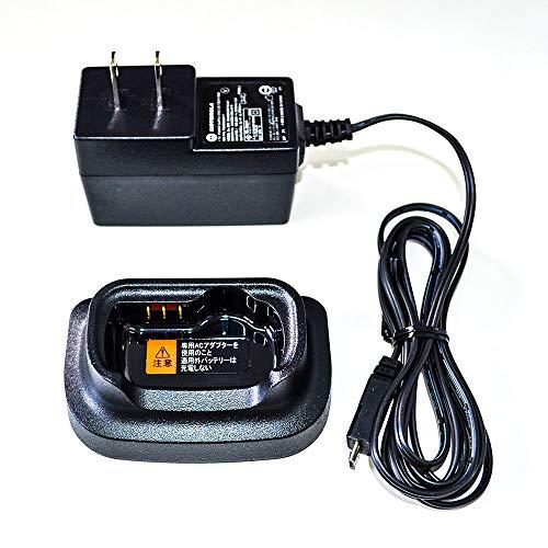 Motorola(モトローラ) FTH314急速充電器セット VAC-68