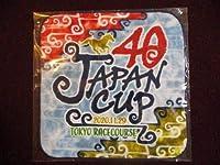 JRA 第40回 ジャパンカップ 記念 ミニタオル