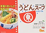 Higashimaru Udon Soup Stock 1.7oz (8g x 6pcs)