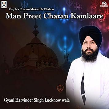 Man Preet Charan Kamlaare