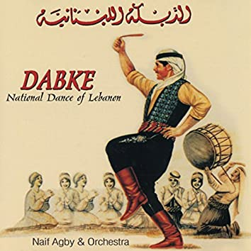 Dabke: National Dance of Lebanon