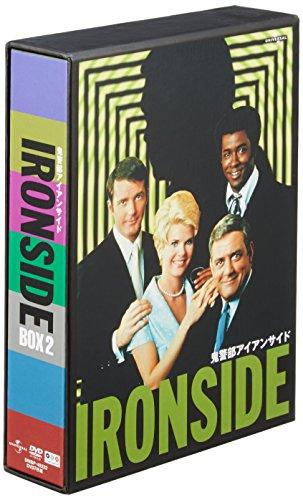 鬼警部アイアンサイド BOX2 [DVD]