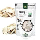 Image of [Medicinal Korean Herb] Poria Cocos (Fuling/백복령) Dried Bulk Herb 3oz (86g)