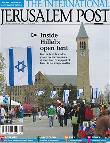 Subscribe to The International Jerusalem Post