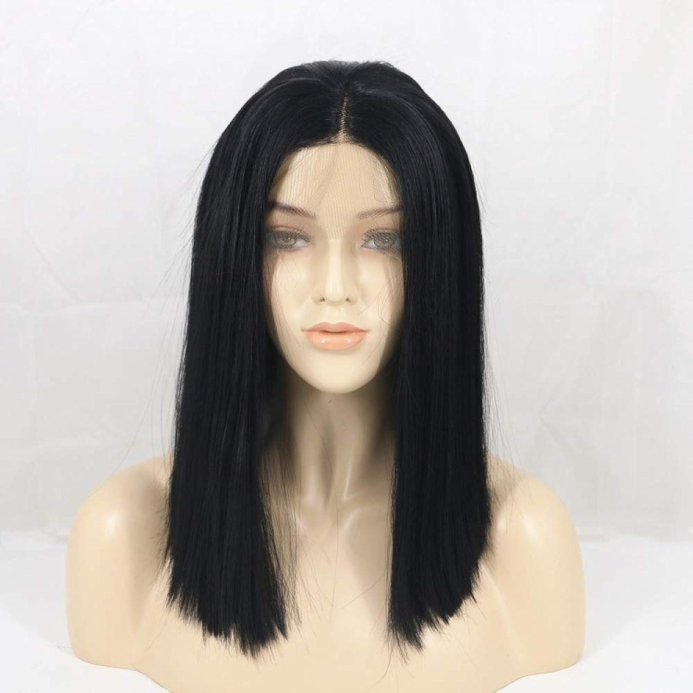 hasta un 50% de descuento ZhiGe Pelucas,Peluca encaje,Moda peluca negro, negro, negro, delante de la fibra química de encaje Hai  venta al por mayor barato