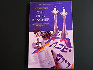 The NCSY Bencher: A Book Of Prayer And Song