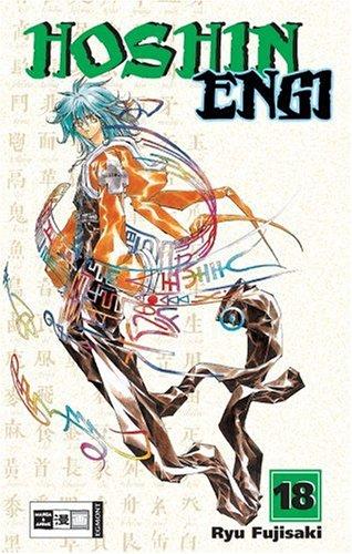 Hoshin Engi 18 (Manga)