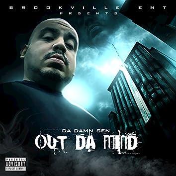 Out Da Mind