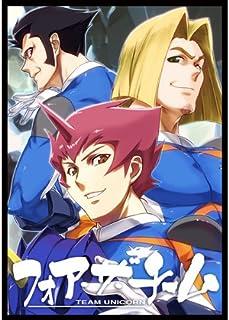 Houtou Sleeves Yu-Gi-Oh! - Team Unicorn from 5D's No.18 - 63mm x 90mm 50pcs
