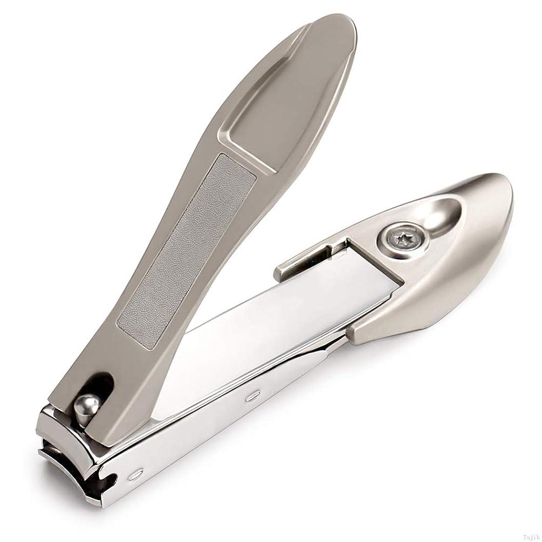 TITECOUGO 爪切り 人気 滑り止め つめきり 爪やすり 巻き爪 高級ツメキリ 飛び散り防止 爪切り ニッパー スパット切れる 男女兼用 爪切り 老人 足用爪切り 旅行 ギフト 出張 便利グッズ 家庭用品