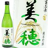 富久長 美穂 純米吟醸酒 720ml
