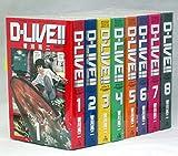 D-LIVE!! コミックセット (少年サンデーコミックススペシャル) [マーケットプレイスセット]