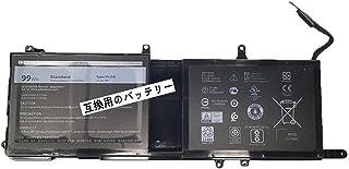 DELL互換バッテリーDELL ALIENWARE 15 R3 9NJM1 P31E 17 R4 r5用バッテリーDELL 9NJM1対応用