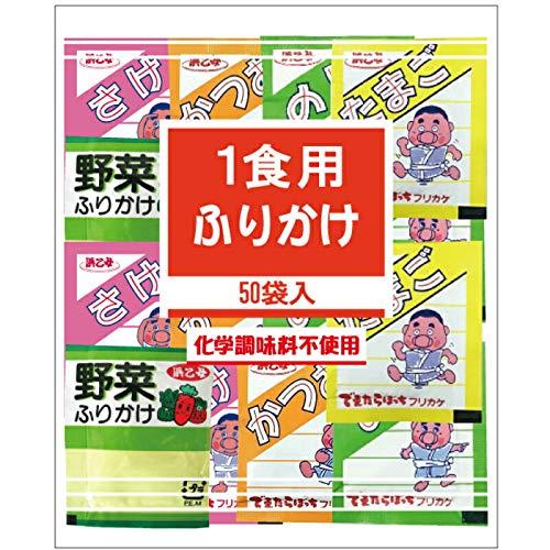 浜乙女 業務用 ふりかけ 小袋 ミニパック ミックス 5種詰め合わせ 50袋入×20袋 ZHT