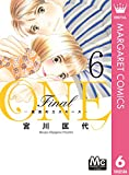 ONE Final ―未来のエスキース― 6 (マーガレットコミックスDIGITAL)