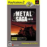 METAL SAGA ~砂塵の鎖~ PlayStation 2 the Best