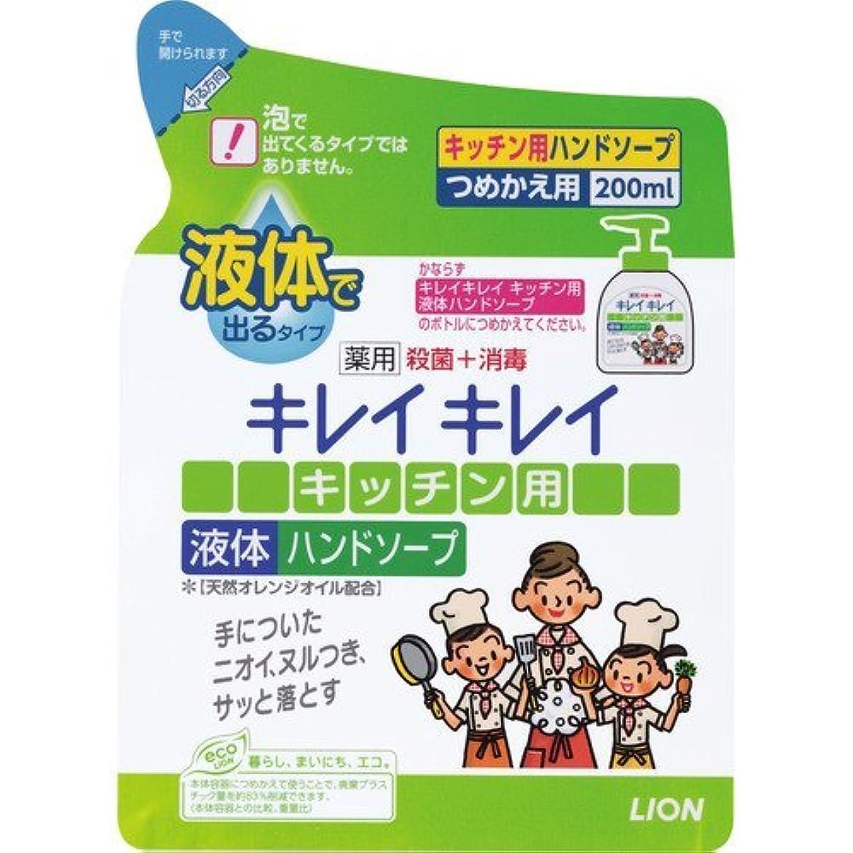難民ヶ月目浴室キレイキレイ 薬用 キッチンハンドソープ 詰め替え 200ml(医薬部外品)