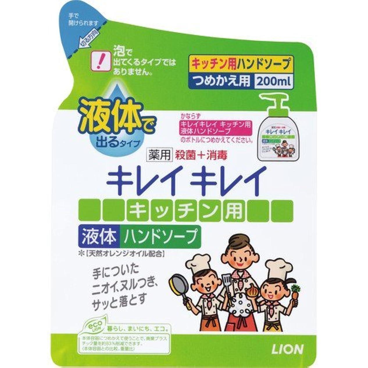 ペイント酸化物腐敗キレイキレイキッチンハンドソープ詰替 200ml