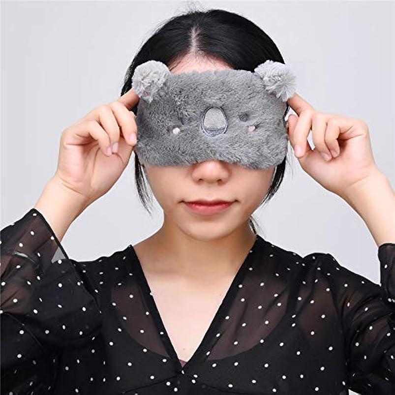 合成恒久的表示注意アイケアツール睡眠アイマスク漫画ぬいぐるみアイシェード包帯休息旅行リラックス睡眠補助目隠しカバーアイパッチP00
