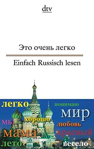 Einfach Russisch lesen (dtv zweisprachig)