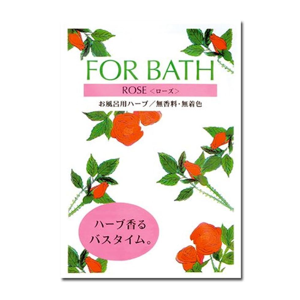 ナサニエル区反応する花瓶フォアバス ローズx30袋[フォアバス/入浴剤/ハーブ]