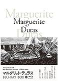マルグリット・デュラス Blu-ray BOX[Blu-ray/ブルーレイ]