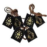Miraculous Medal Brown Scapulars - Wool Embroidered Mt Carmel Escapularios de la Virgen del Carmen - Escapularios Catolicos (Miraculous Medal Embroidered 3-pack)