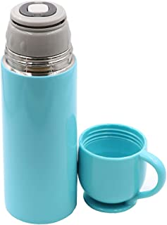 Disen Cute Thermal Water Bottle Commuter Bottle Stainless Steel Hot and Cold Vacuum Flasks Leak Proof Beverage Containers Drink Cups Double Walled Insulated Travel Mug for Men, Women, Girls (Blue)