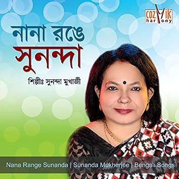 Nana Range Sunanda