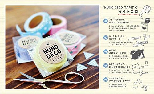 NUNO DECO TAPEは、好きなかたちにカットしたものを、布にアイロンで接着できるという商品。