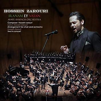 Iranam Ey Vatan (Live) [feat. Avaye Shafagh Orchestra]