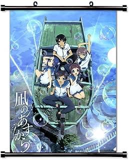 Nagi no Asukara Anime Fabric Wall Scroll Poster (16x23) Inches. [WP] Nagi no Asukara-3