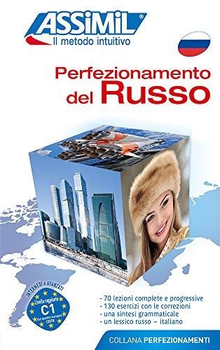 Perfezionamento del russo. Livello C1: Methode de Perfectionnement russe por Italiens