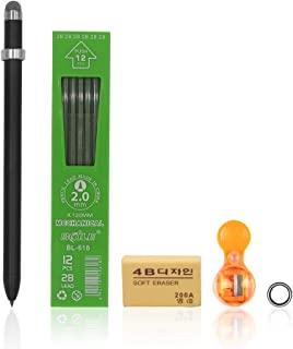 Aviation Aluminium Mechanical Pencil,CNC Machined,Magnetic Control Pencil,Used in Different Colors Pencil Refills, Refills Diameter 2.0mm, 2B, HB (Black)