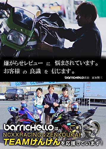 Barrichello(バリチェロ)『スーパーロック』