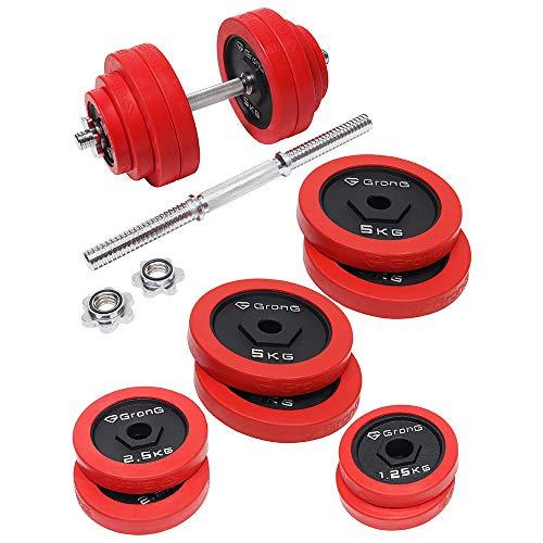 GronG(グロング) アイアン ダンベル 60kg セット 片手30kg×2個 シャフト プレート シャフト 重量変更可能 ラバーリング セット