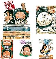 じゃりン子チエ 文庫版 1-9巻 新品セット