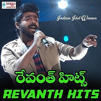 Revanth Hits