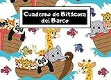 Cuaderno de Bitácora del Barco: libro de navegación | cuaderno de bitácora de navegación | diario de barco | libro de bitácora