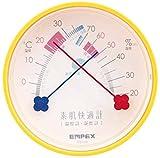 エンペックス 素肌快適計(温度計・湿度計) TM-4714 マンダリンオレンジ