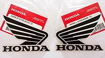 Honda Wings Fuel Tank Gas Tank Stickers Decals 2 X 80mm Black & Metallic Silver - Left & Right Brand New