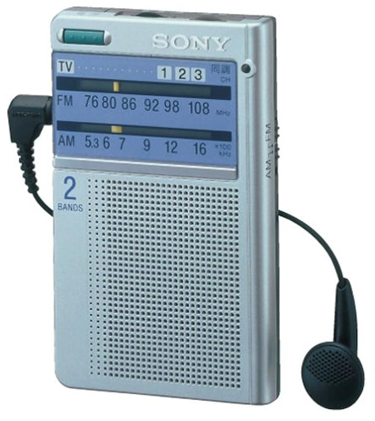 粘液パテ散逸SONY FMラジオ ICF-T45
