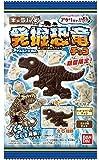 【B-O-Dオリジナル】 バンダイ キャラパキ 発掘恐竜アイスエイジVer 10個入り 4549660627449