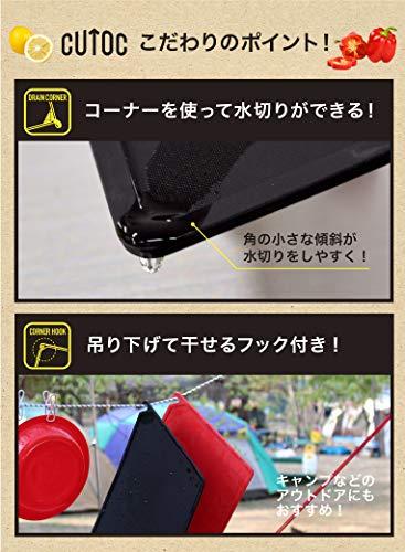 シービージャパン『耐熱抗菌TPUまな板CUTOC』