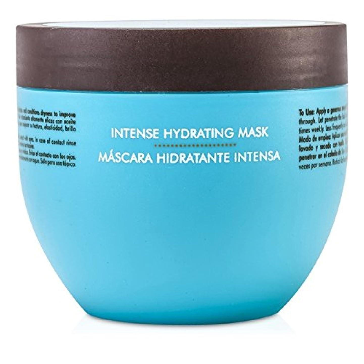 豊富にリマ保育園モロッカンオイル インテンスハイドレーティングマスク 500ml